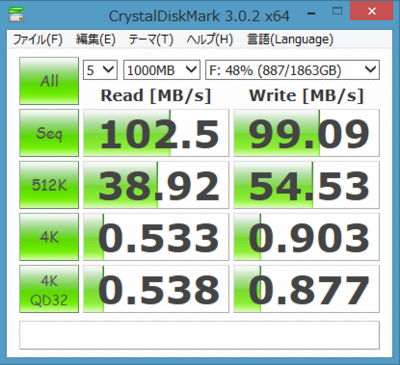 hdd(f).png